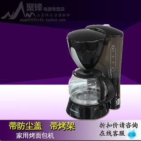 Electrolux/伊莱克斯 EKCM200美式家用全自动滴漏式 咖啡机泡茶壶