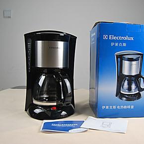 伊莱克斯EGCM150/12杯滴漏式咖啡壶/伊莱克斯咖啡机特价 正品