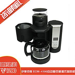 Electrolux/伊莱克斯 ECM4100自动磨豆滴漏式咖啡机(黑色)欧式