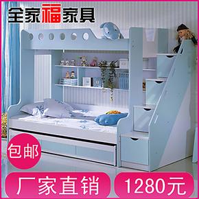 工厂直销双层床上下床子母床高低床儿童床抽斗床小孩床功能床包邮