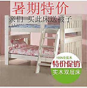 特价双人实木床 单人双人床 儿童床 成人床 双层床 高低床 子母床