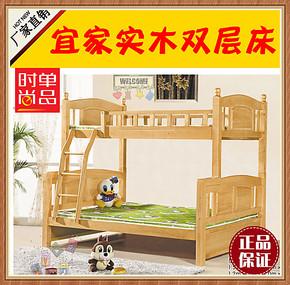 【盛典】宜家1.2米实木双层床 子母床 高低床儿童床可定制806#