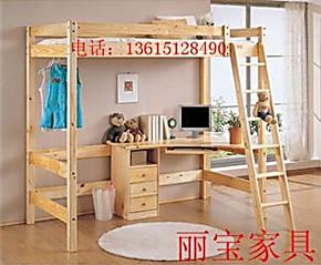 松木儿童床 高低子母床 实木高架床 双层床 组合家具 宜家特价