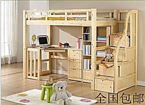 特价 儿童双层床实木高低床上下床 多功能床带书桌书柜衣柜组合床