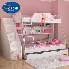 迪士尼高低床 子母床双层床 上下床多功能儿童床 公主游仙境 正品