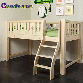七彩人生儿童家具 松木儿童半高床 实木儿童床 扶梯高低床 特价