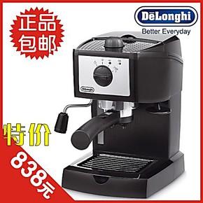 Delonghi/德龙 EC155 半自动泵压意式特浓咖啡机 正品全国联保