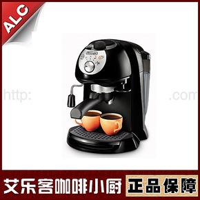 包邮全新Delonghi/德龙 EC200CD商用泵压式咖啡机半自动带票