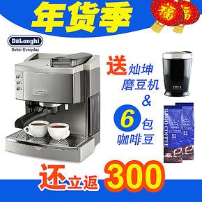 Delonghi/德龙 EC750家用 泵压意式半自动咖啡机 不锈钢 包邮