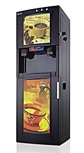 智能制冷、热咖啡机,饮水机,饮料机(双料立式).