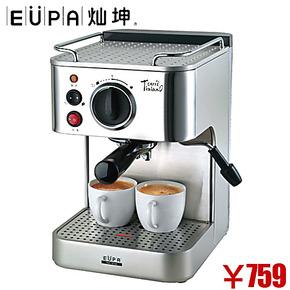 Eupa/灿坤 TSK-1819A意式咖啡机 家用 泵压式蒸汽半自动 煮咖啡机