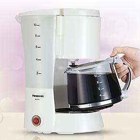 Panasonic/松下 NC-GF1 智能咖啡机 滴漏式 正品行货 含机打发票