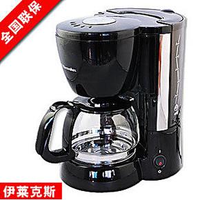 正品Electrolux/伊莱克斯 EGCM200咖啡机滴漏式咖啡壶 家用