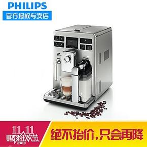 Philips/飞利浦 HD8854/15 Saeco全自动咖啡机 意式磨豆咖啡机