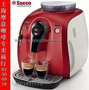 现货★飞利浦喜客philips Saeco Xsmall 全自动咖啡机HD8743
