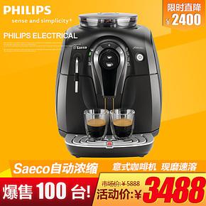 Philips/飞利浦 HD8743/17 saeco意式全自动咖啡机 家用正品包邮