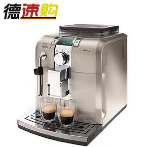 德国直购飞利浦 喜客/Saeco Syntia HD8837全自动意式浓缩咖啡机