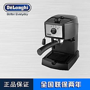 Delonghi/德龙 EC152CD 泵压式半自动咖啡机奶泡功能 另有EC155