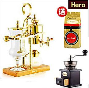 Hero皇家比利时咖啡壶 虹吸式咖啡机 全自动 家用煮咖啡壶 酒精灯