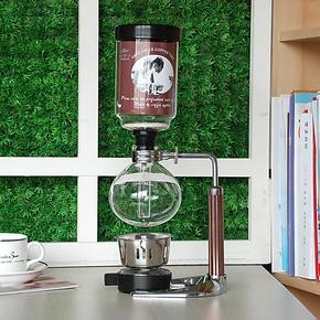 艾薇简约咖啡机酒精灯虹吸壶不锈钢防爆裂玻璃壶商用家用浪漫时尚