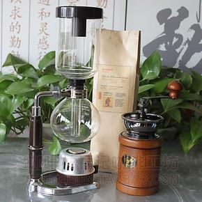圆桶手摇磨粉机+酒精灯加热式冲煮器具+咖啡豆 简易咖啡机套装
