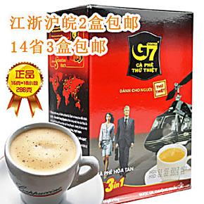 办公室冲饮原装进口越南G7三合一速溶咖啡288g16g*18条特价满包邮