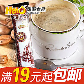 马来西亚进口 旧街场三合一白咖啡经典原味 40g 办公室速溶咖啡50
