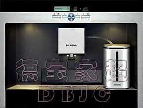 德国直邮 原装进口 SIEMENS/西门子 TK76K573 嵌入式一体咖啡机