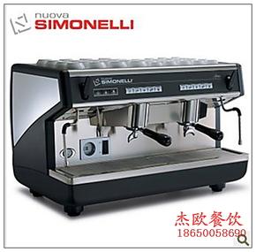 诺瓦Nuova simonelli APPIAI2双头专业商用半自动咖啡机 意大利装
