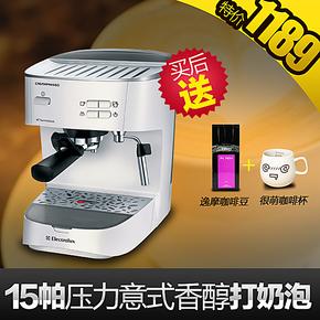 伊莱克斯咖啡机 Electrolux/伊莱克斯 EEA260 家用咖啡机
