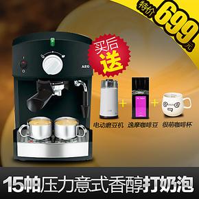 Electrolux/伊莱克斯 EA120 伊莱克斯咖啡机 泵压式可打奶泡