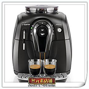 Philips/飞利浦 HD8745全自动咖啡机 HD8743家用咖啡机/办公室