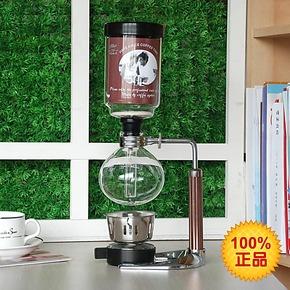 手工 咖啡机 虹吸式咖啡壶 煮 虹吸壶咖啡机 手动 咖啡壶 3人份