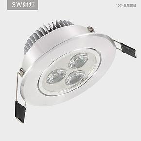 雷士之光特价促销 3W天花射灯 LED筒灯天花灯 节能环保 高亮度