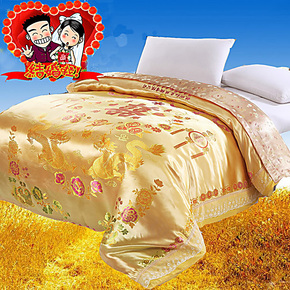 冲钻特价婚庆床品丝绸被套大红龙凤百子双喜鸳鸯缎子被罩里布全棉
