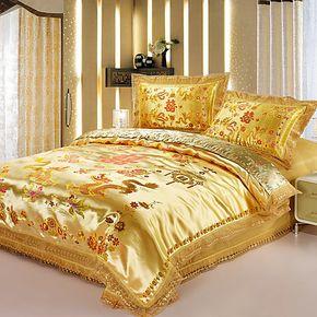 中式经典四件套丝绸床上用品特价龙凤图金黄色婚庆鸳鸯床品特价促
