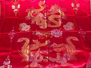 2米特宽(专柜品牌授权)杭州丝绸织锦被面被套婚庆床品/龙凤呈祥