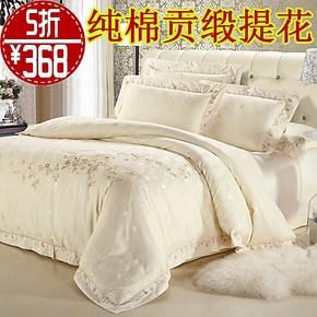 高档床上用品四件套纯棉贡缎天丝欧式家纺婚庆床品白色被套纯棉