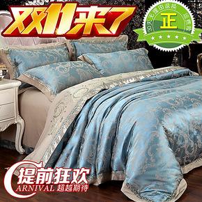 欧式贡缎床上用品纯棉四件套天丝提花床品全棉六件套婚庆被套4件