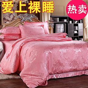 天丝四件套全棉贡缎提花 婚庆床上用品四件套纯棉 床品4件套清仓