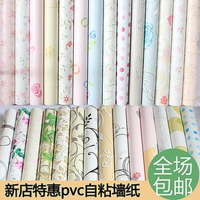 PVC防水自粘墙纸自粘壁纸家具贴卧室客厅电视背景墙壁纸 特价包邮