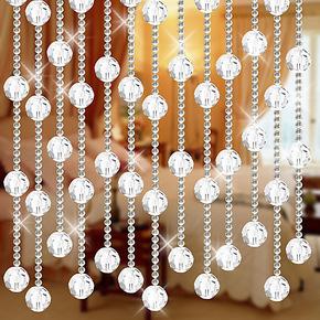 珠帘成品水晶门帘卧室客厅隔断 装饰珠帘线帘窗挂帘玄关风水帘子
