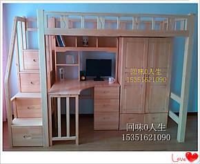 松木家具 儿童组合床 松木上下床 高低床 衣柜 电脑桌书柜组合