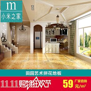 艺术拼花地板欧式时尚地板地暖地热厂家直销强化地板复合地板506