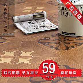厂家直销 强化地板 艺术拼花地板欧式时尚地板地暖地热507