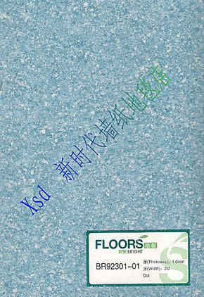 地暖首选PVC地板/塑料地板/LG卷材地板/彩宝系列/商用/家用地板