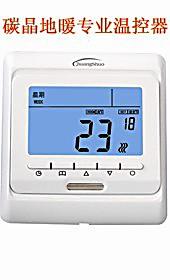 特价 数显温控器 碳晶地暖地热膜温控器 编程智能温控开关