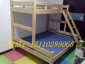 出售实木上下床/实木床/儿童床双层床/1.5米双人子母床/高低床