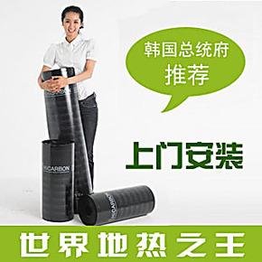 电暖气取暖器地热 地暖电热膜电热垫电热板 韩国海卡奔碳纤维绵