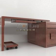 古典中式书桌143d模型下载